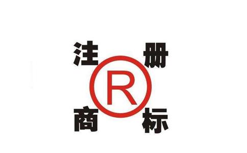 石家庄企业进行注册商标需考虑哪些问题呢?