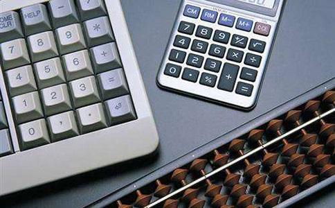 代理记账服务流程及所需材料有哪些?