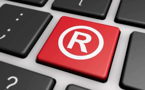 网上注册商标申请需要了解哪些?